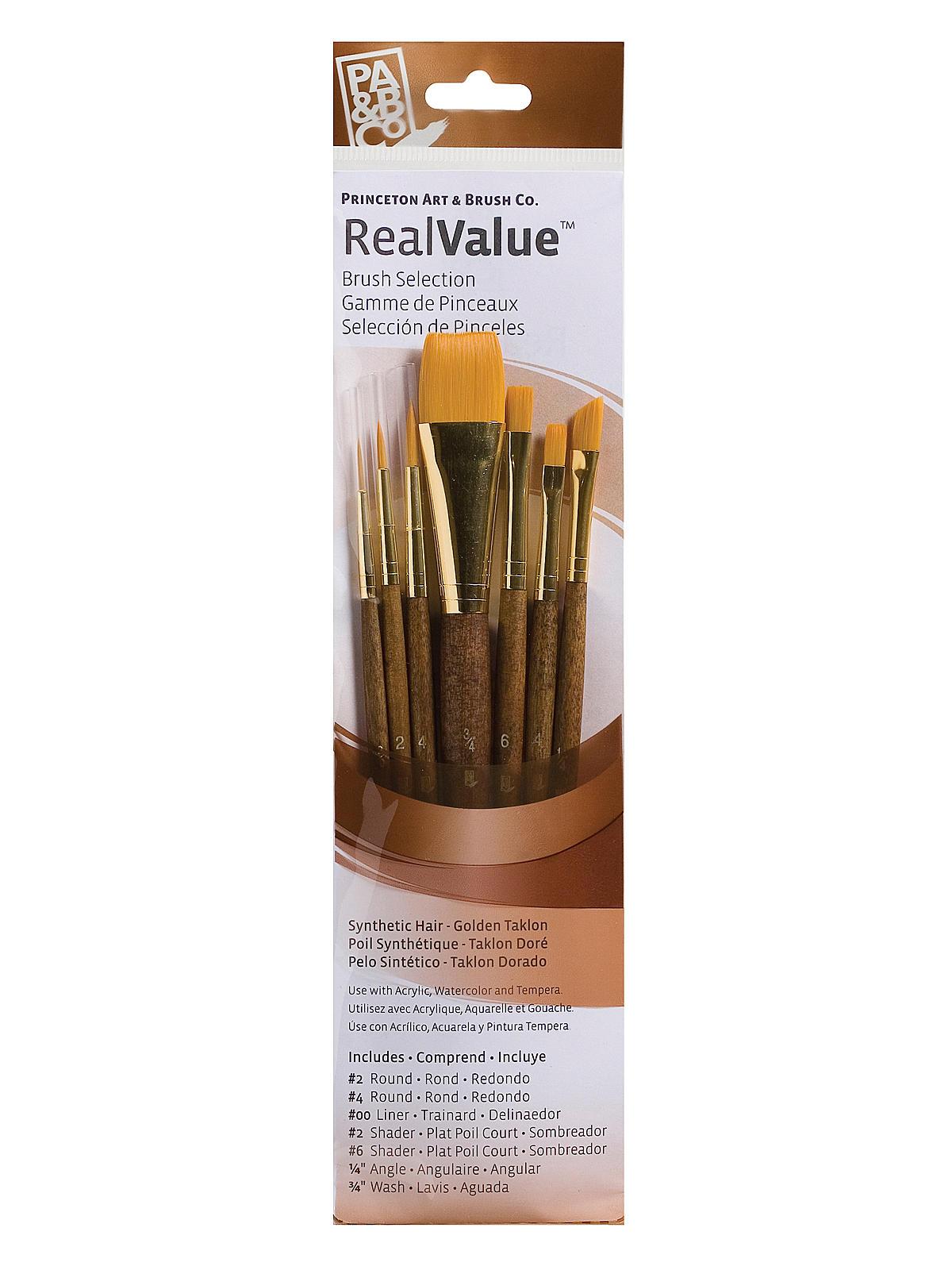 Princeton Synthetic Sable Brush Bright Shader 4